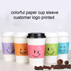 hot paper cup coffee sleeve , disposable paper cup sleeve, hot coffee paper cup sleeve