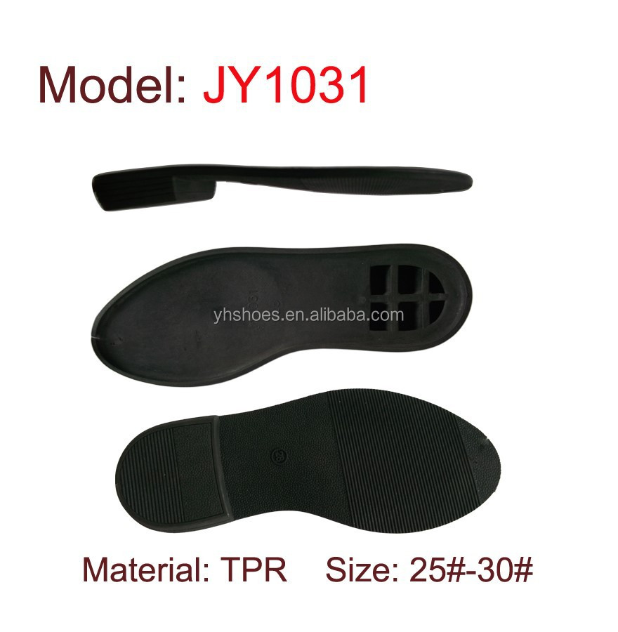 JY1031 light and durable TPR material kid' school shoe sole