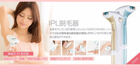 2016 best seller professional ipl machine hair removal ipl home use