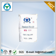 provide high quality titanium dioxide rutile 2377