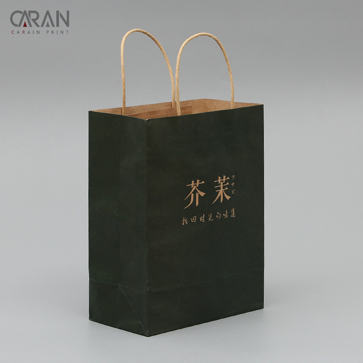 Small size custom logo printing soft paper food grade package bag for food