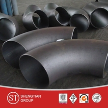 China Supplier carbon steel ASTM A234 WPB carbon steel pipe Elbow