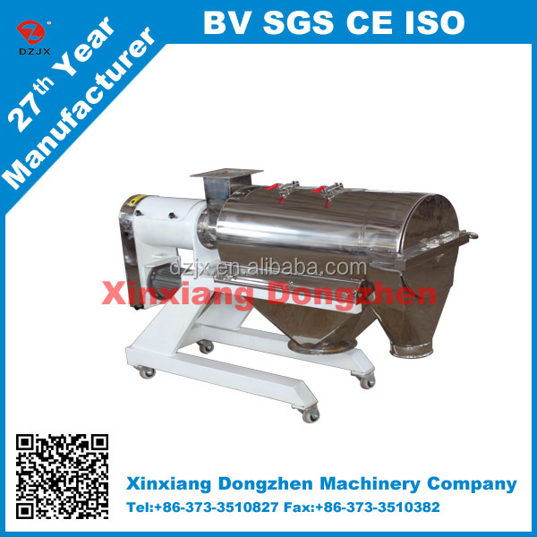 horizontal Stainless Steel Starch Centrifugal Sieve