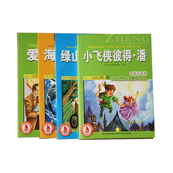 Custom catalog garment childrens pop up book printing from china