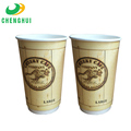 High Quality New double wall paper cups Customized Paper coffee cup