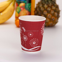 Fancy Disposable High Quality Hot Selling Custom Printed Paper Coffee Cups