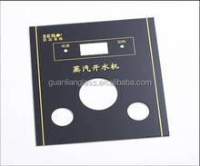 Customer size Compact Water Boiler touch panel tempered coated heat absorbing glass