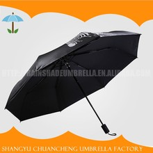 Unique Factory Directly Provide Zebra Change Color Custom Animals Printing Straight Umbrella