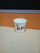 disposable mini wholesale eco-friendly recycled single wall 120ml KFC tasting paper cup