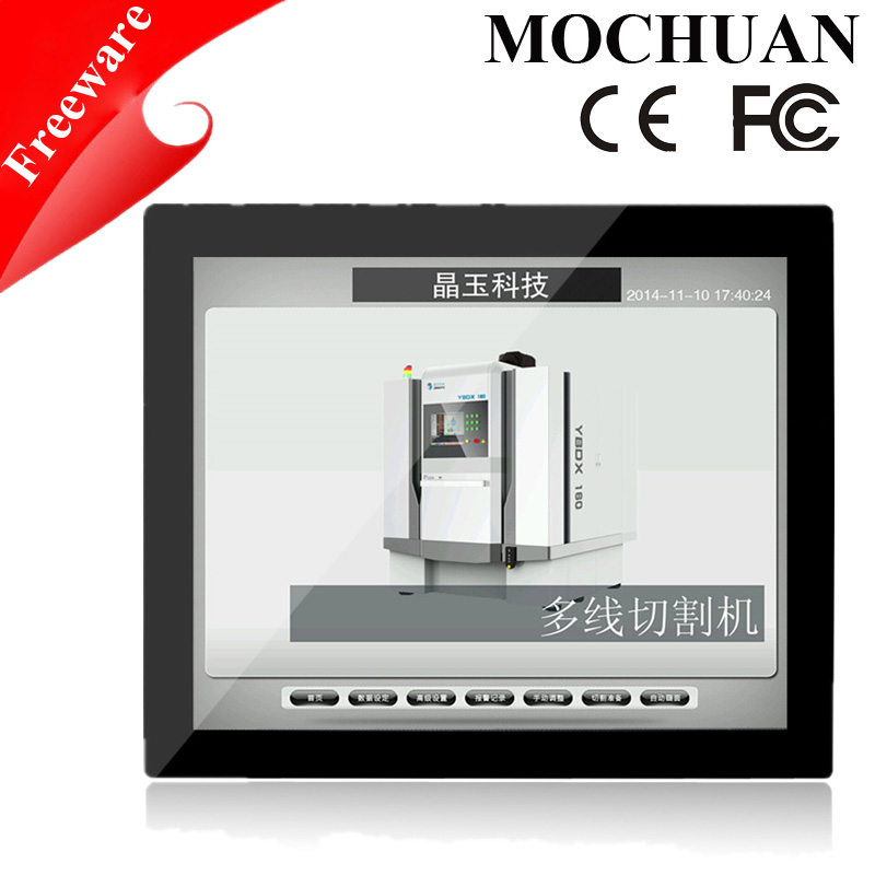 smart large industrial touch screen panel hmi price monitor for control