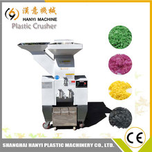 Crush all soft or hard plastic crusher/plastic grinder