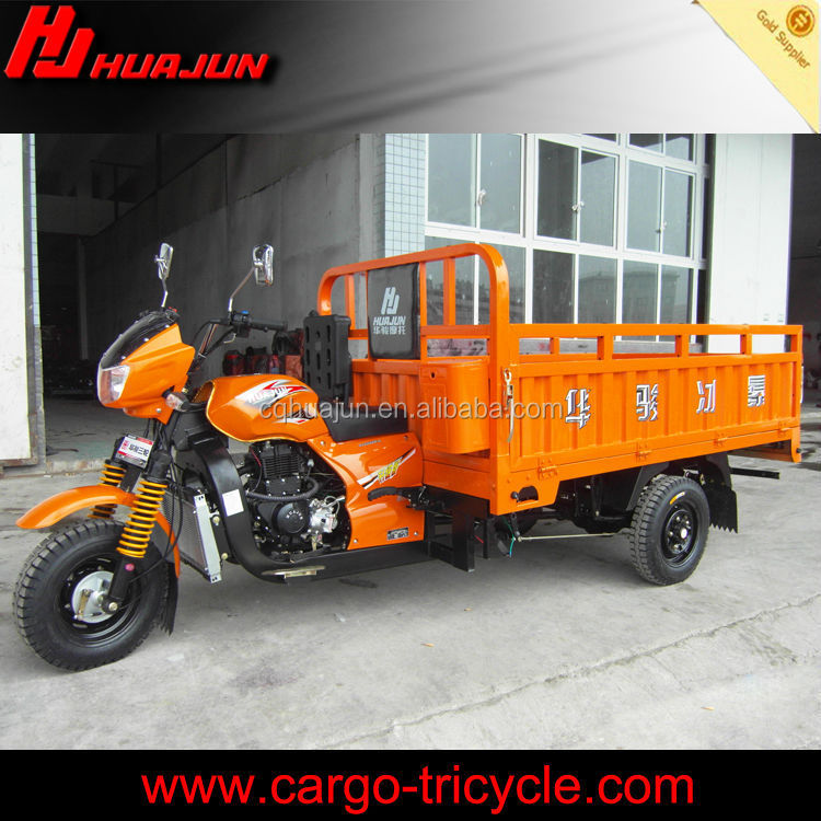 chinese three wheel motorcycle/bread delivery motorcycle/ three wheel sanitation vehicle