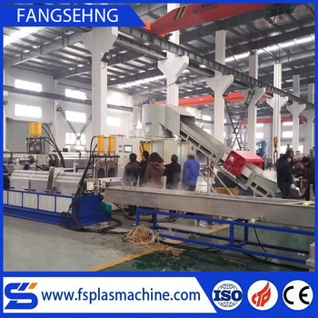 German plastic eps extrusion machine with agglomerator