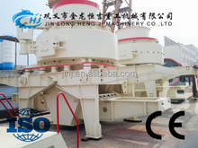 Have won fame both at home and abroad H-J brand VSI sand making machine hot sale