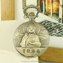 New fashion goodness guanyin watch chain antique pocket watches with quartz movement