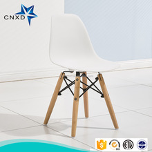 Modern Emes Style Dining Side Chair with Wood Leg