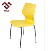 Metal Legs Net Back yellow plastic chair