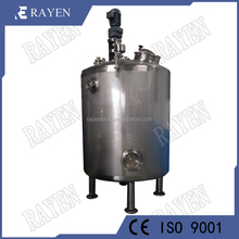 China manufacturer mixing equipment vertical mixer