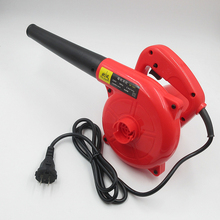 Powerful 220V 600W electric hand mini computer cleaning dust air blower
