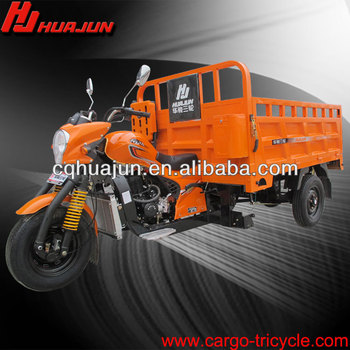 HUJU 200cc bike rickshaw / cargo engine motorbikes / chinese motorcycle factories for sale
