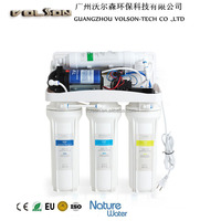 VOLSON new best japanese water purification system