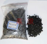 activated carbon coconut shell