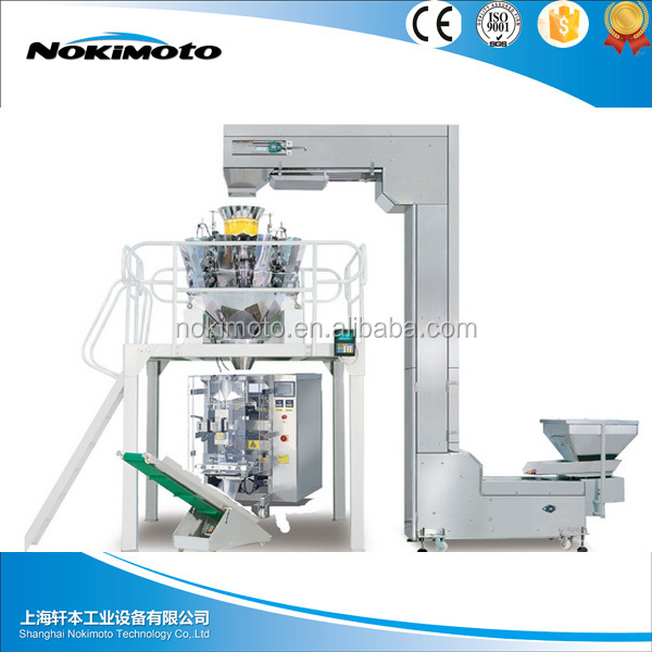 Cashew Nuts/Raisin/Peanuts/Seeds Snack Packing Machine