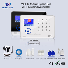 Home shop office usage home alarm system DC5V2A(mico USB) input voltage alarm system