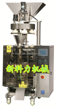 High quality Full auto small biscuit packing machine