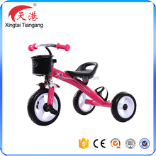 Best selling cheap price pedal or push kids trike ,tricycle,children three wheel bike with basketry/bottle
