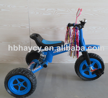 Factory wholesale China best price 3 wheels kids tricycle/baby tricycle/children tricycle