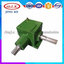 agricultural small engine gearbox