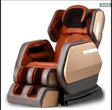 VCT-Y6 2017 full Body Intelligent endure Massage Chair