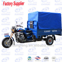 2014 new products 150CC cargo trike motor guangzhou Factory direct sales three wheel motor made in china