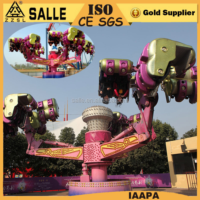 Magic swing!Theme park thrilling rides outdoor big games energy storm for sale