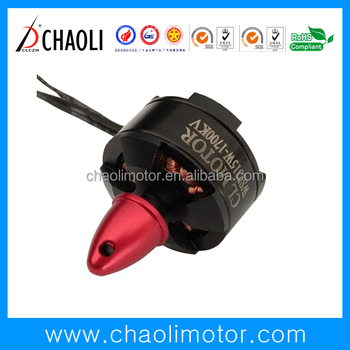 23mm and 1700KV outer micro dc brushless motor for drone,helicopter and aircarft-chaoli