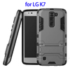 2 In 1 Belt Clip Rugged Kickstand Hybrid Combo Case for LG K7, for LG K7 Mobile Phone Case Cover