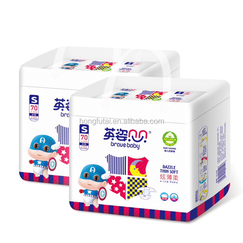Healthy Factory Brand Baby Diaper looking for Distributor