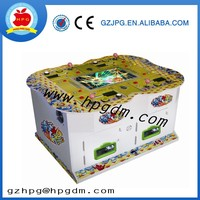 UFO fishing game machine for whole sale