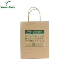 Wholesale Luxury Custom White Brown Kraft Paper Shopping Bags With Logos