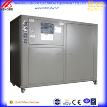 floor standing 20HP water cooled modular chiller for packaging machine