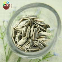 Chinese bulk cheap roasted and salted Black Striped Sunflower Seeds for sale