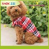 2015 fashion design pet novelty items dog clothes chinese new year dog clothes