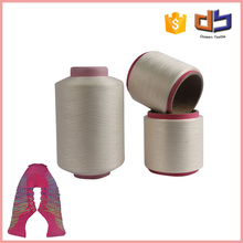 Low Melting Nylon Thermofuse Yarn for Shoes Upper