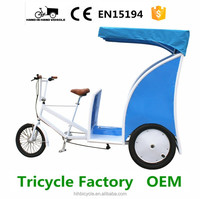well tailored 3 wheeler peidcab trike price