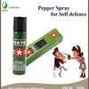 2015 60ml Deep Green Lighter Pepper