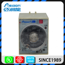 ASIAON Yueqing Best Manufacturer Supply 3A 8Pin Electromagnetic 12VDC Delay Time Relay ST3P