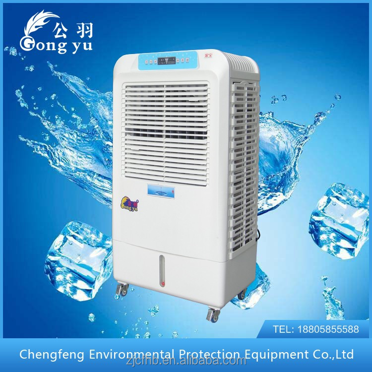 2016 hot sale energy saving high quality home AC water cooler