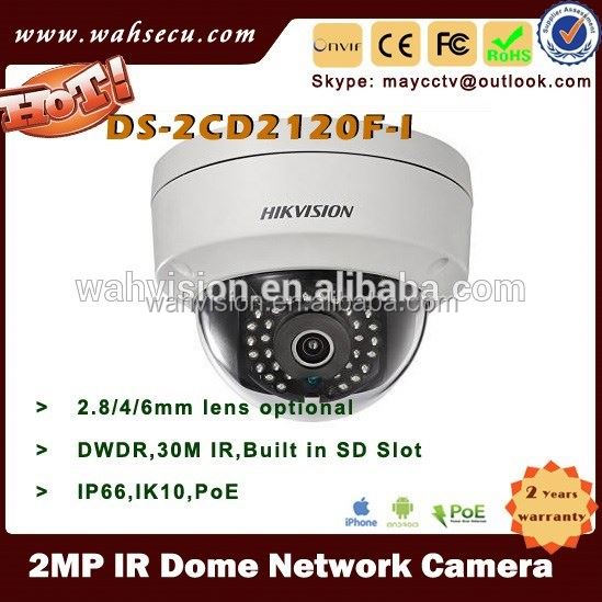 Top Sell hikvision IR ip H.264 camera with low cost cctv camera price DS-2CD2120F-I