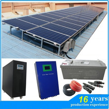 High Quality Low Price 10Kw Solar Panel System /1kw 2kw 3000w 5000w 10kw solar system price / solar panel system